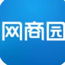 网商园分销商版app