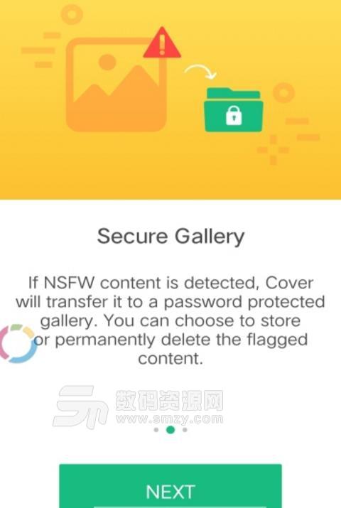 Cover自动扫描app截图