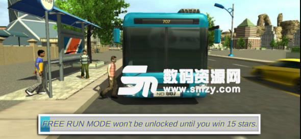 City Coach Bus 2019手游安卓版下载