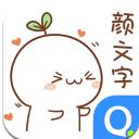颜文字键盘app手机版