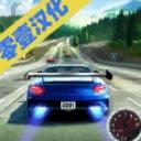 Street Racing 3D内购版