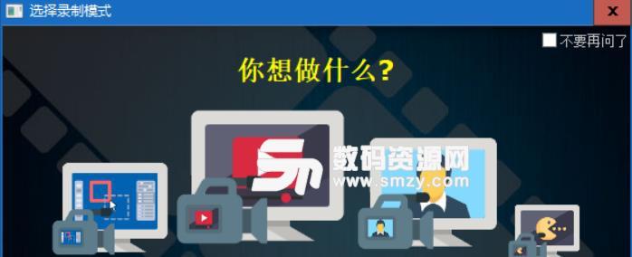 ScnRec屏幕錄像機注冊版下載