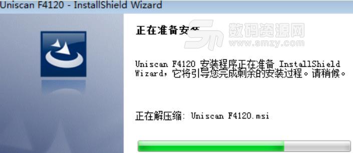 清华紫光Uniscan F4120扫描仪驱动