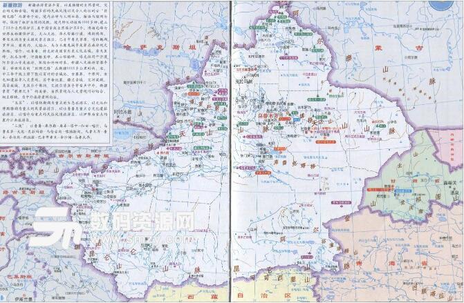新疆地图高清版大图片|新疆地图全图高清版下载(全图)