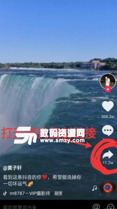 抖音短视频解析app安卓版(抖音无水印素材) v1.0 免费版