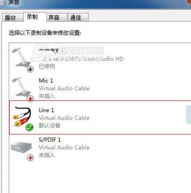 virtual audio cable完美版