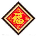 2019最新集五福工具(一天集8张福) 天涯版