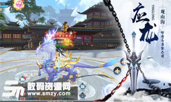 剑斗公益服(仙侠战斗冒险) v3.0.0 安卓版