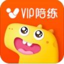 VIP陪練HD安卓版