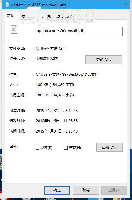 update.exe-3765-msutb.dll官方版(附dll文件安装方法) 最新版
