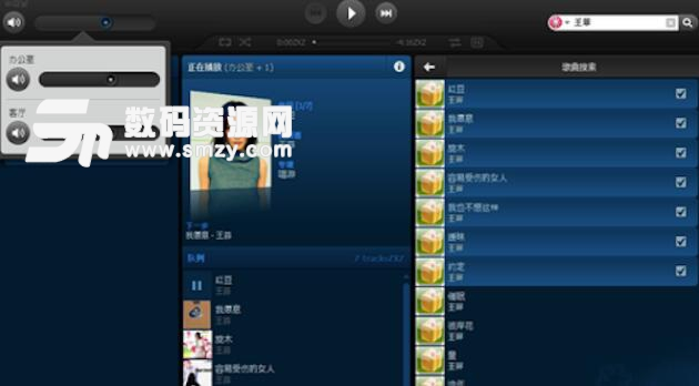 Sonos Mac版
