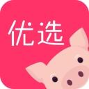 小猪优选苹果版