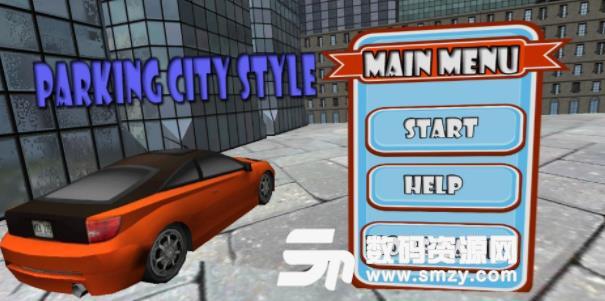 停车3D模拟器手游安卓版截图