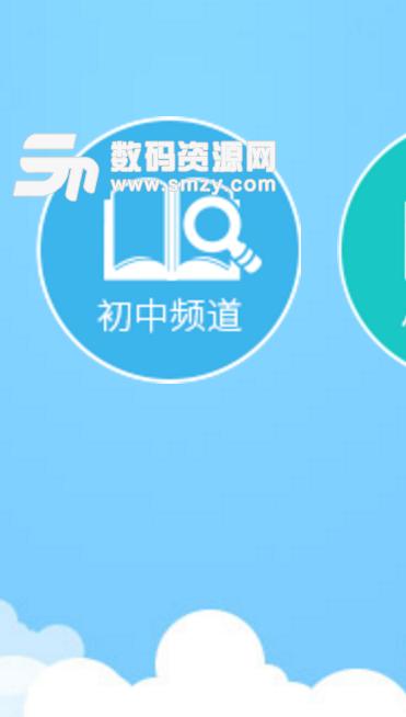 明师助手app