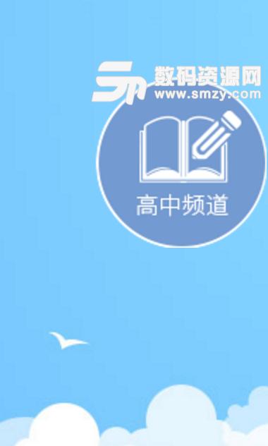 明师助手app最新