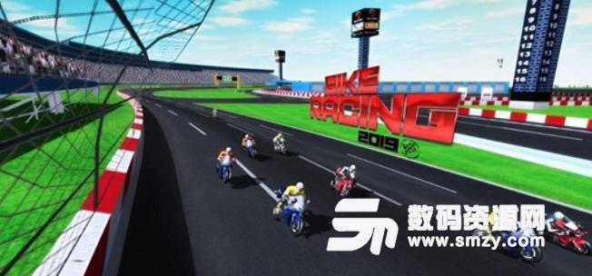摩托车赛2019手游