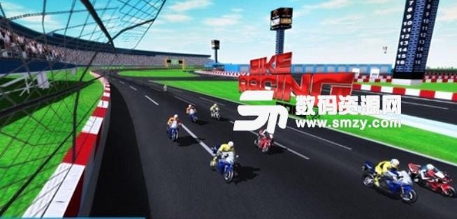 摩托车赛2019手游安卓版