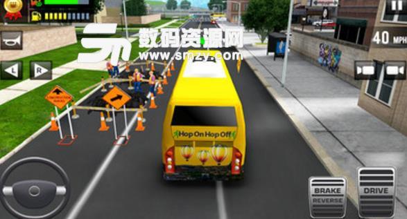 终极巴士模拟器手游安卓最新版