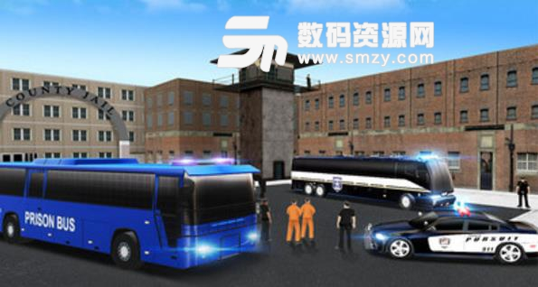 终极巴士模拟器手游安卓版