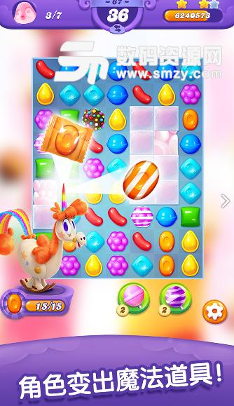 糖果好友传奇iOS版图片