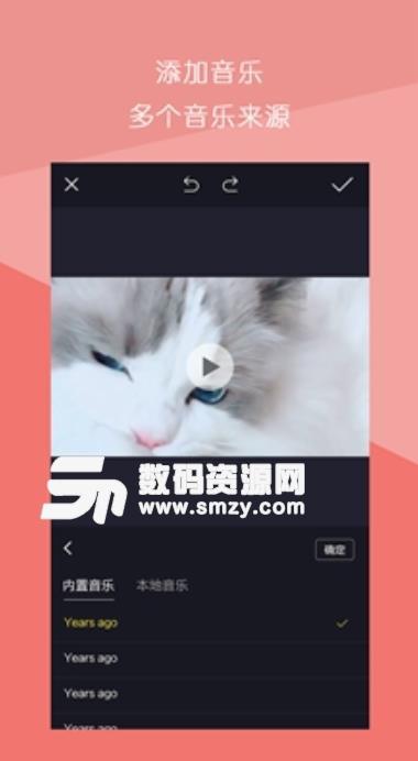 短视频拼接安卓版截图