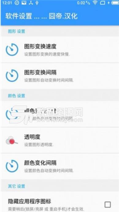 七彩变色龙壁纸app