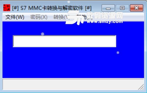 S7 MMC卡转换与解密软件