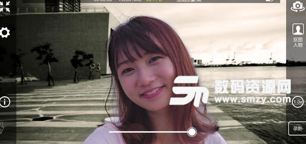 幻影相机iOS版图片