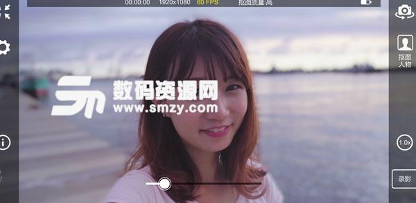 幻影相机iOS版截图