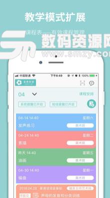 星愿联盟iOS版截图