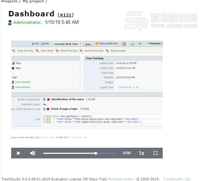 TrackStudio Enterprise企业版下载