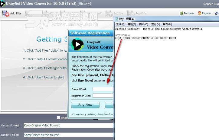 UkeySoft Video Converter破解版