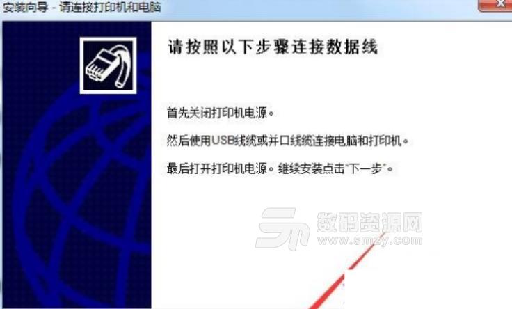 富士通DPK6615K打印机驱动