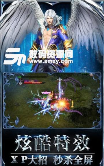 幻兽军团之决战魔域手游安卓版