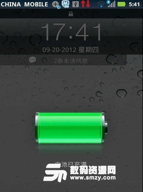 GO LauncherEX Classic安卓版下载