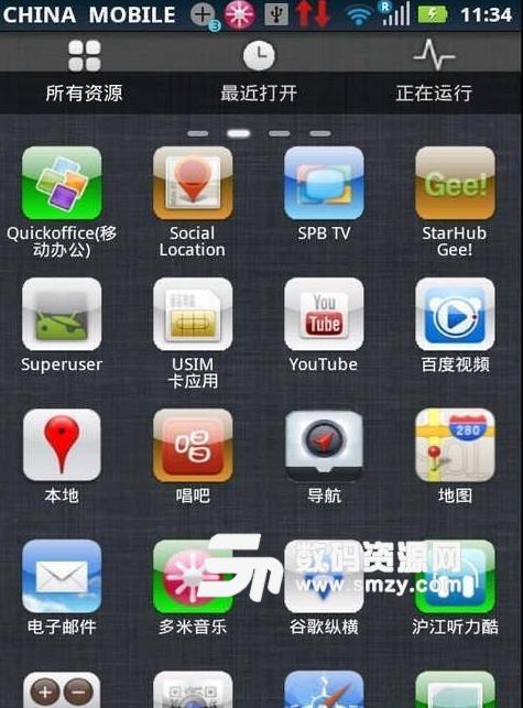 GO LauncherEX Classic安卓版