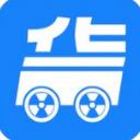 货车通导航最新APP