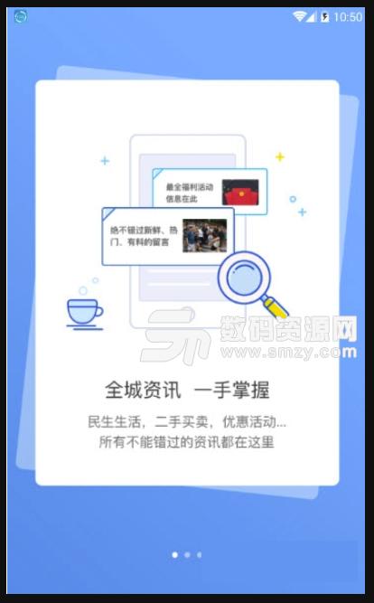 搜宜昌安卓免费版
