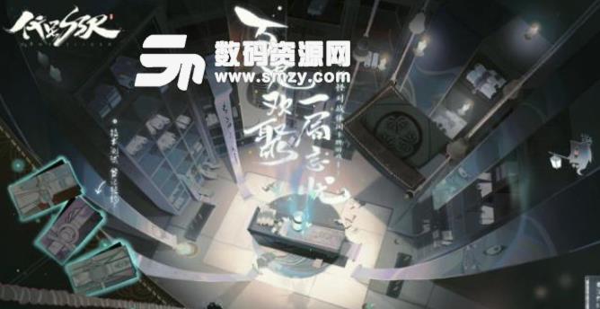 网易代号SSR手游公测手机版