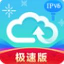 天翼云盘极速版app客户端