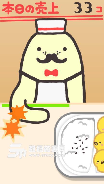 阿扎先生的饭盒手游安卓版下载