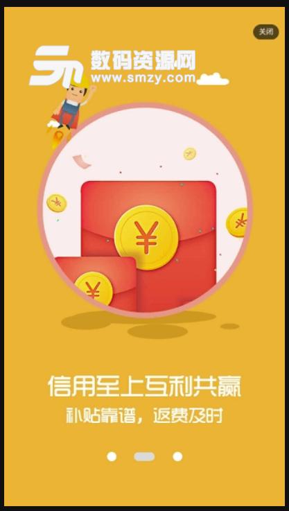 徐标招聘网安卓免费版