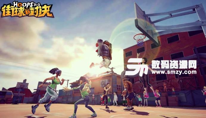 街球对决手游公测版下载