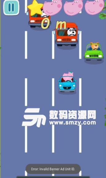 佩奇城市赛车安卓版下载
