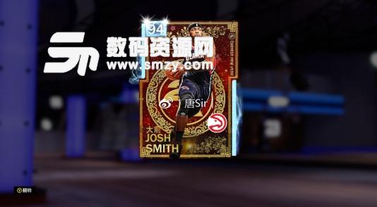 NBA2K19钻石约什史密斯属性评测图片