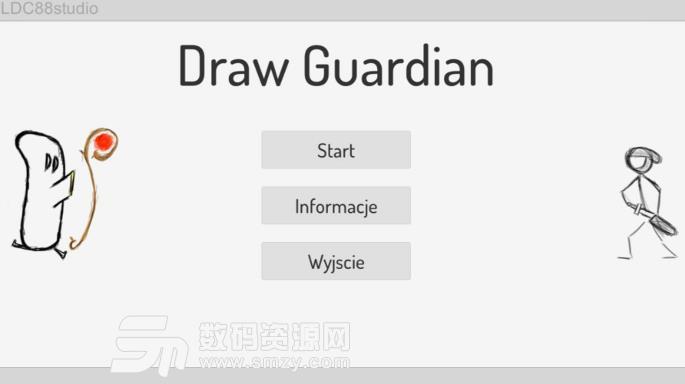 Gwardzista手游安卓最新版