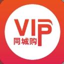 VIP同城购安卓版