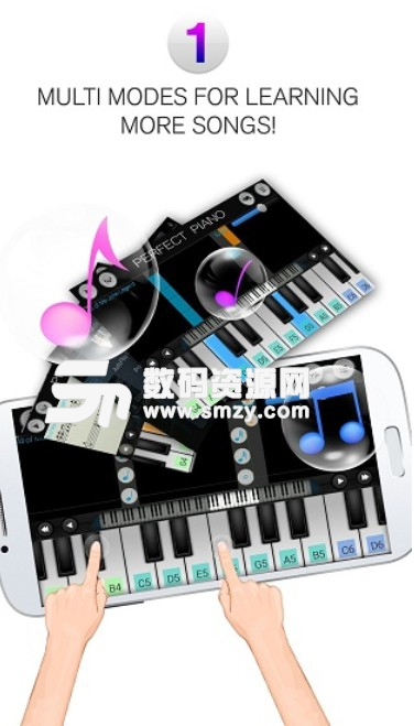 perfect piano介绍