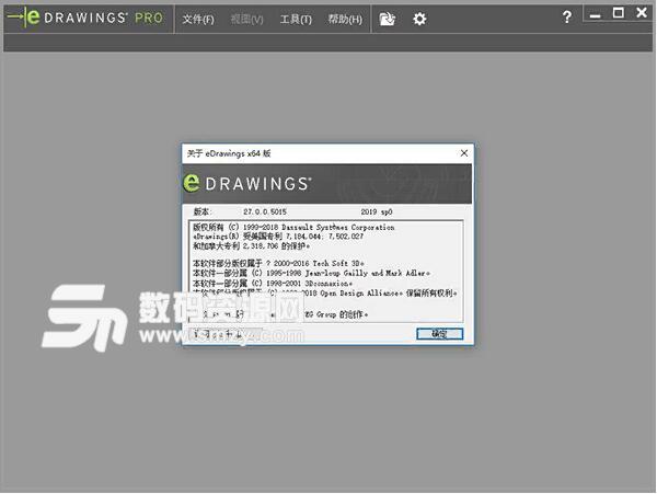 eDrawings Pro2019