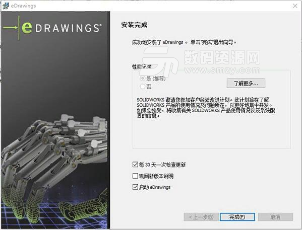 eDrawings Pro2019破解机